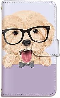 [bodenbaum] isai vivid LGV32 手帳型 スマホケース カード ミラー スマホ ケース カバー ケータイ 携帯 LG エルジー イサイ ビビッド au ゴールデンレトリーバー 犬 足跡 d-303 (D.パープル)