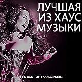 Maybe (Dancefloor Mix)