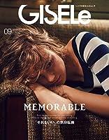 GISELe(ジゼル) 2020年 09 月号