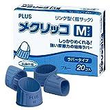 プラス 指サック メクリッコ ラバー リング型 ブルー Mサイズ 徳用20個入 44-771 KM-402