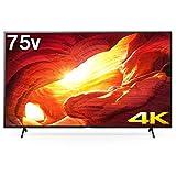 ソニー 75V型 液晶 テレビ ブラビア 4Kチューナー 内蔵 Android TV KJ-75X8000H (2020年モデル)