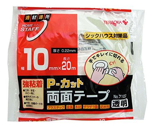 寺岡製作所 TERAOKA P-カット両面テープNO.7100 710010X20_4356