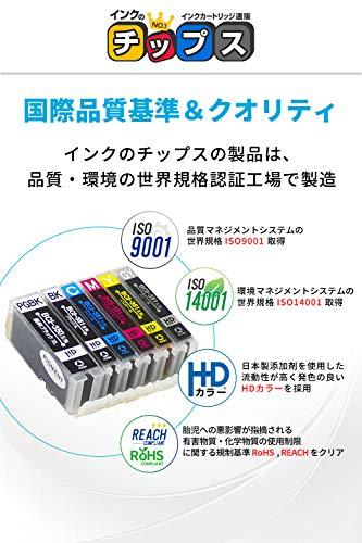 『インクのチップス キャノン 互換インク BCI-351XLBK ブラック 4本 大容量』の4枚目の画像