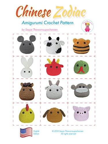 Big Honey Bear: Amigurumi Crochet Pattern - Kindle edition by ... | 500x375