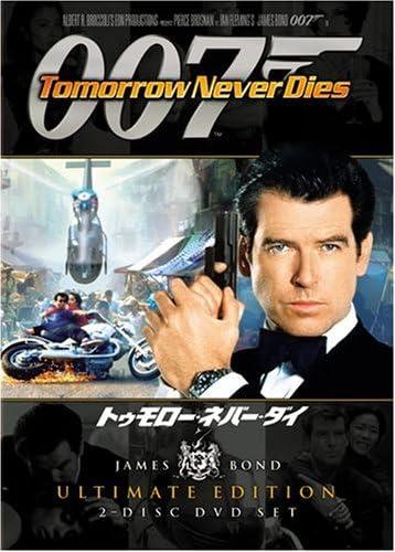 『007 トゥモロー・ネバー・ダイ』(1997年)