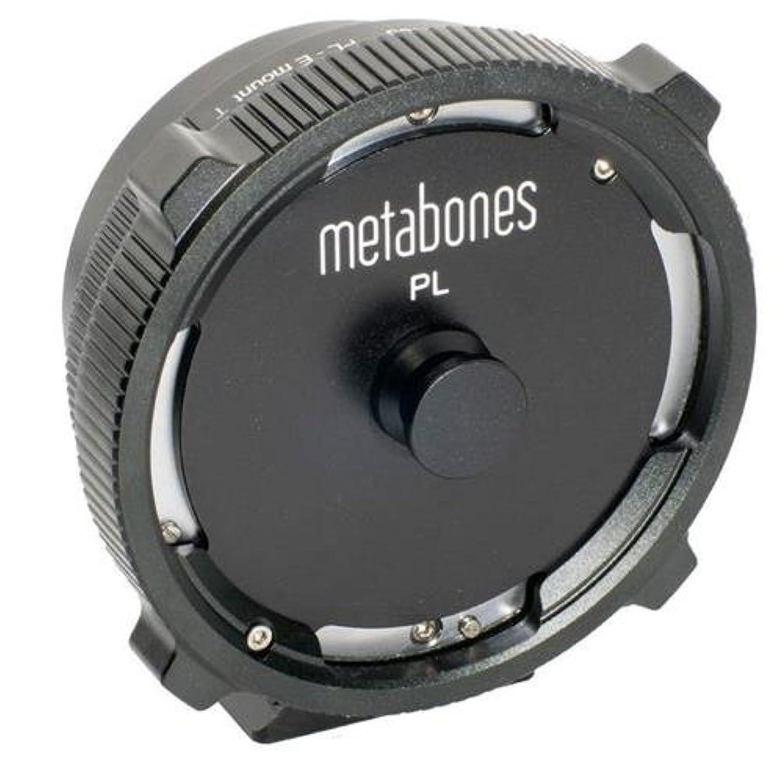 Metabones PL to Sony E-mount T Adapter  MB_PL-E-BT1 (Black Matt)