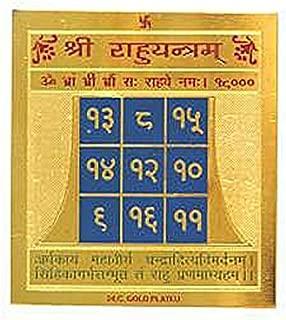 Best shri yantra temple Reviews