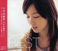 Takei Saori Best by Saori Takei (2008-02-05)