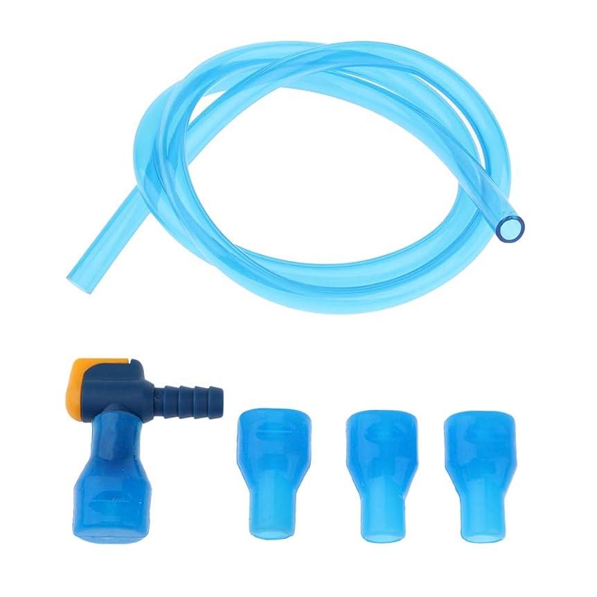 受動的ブロックする伝えるCUTICATE 水分補給パックドリンク チューブ パイプバイト バルブ口ノズル 100cm 交換用