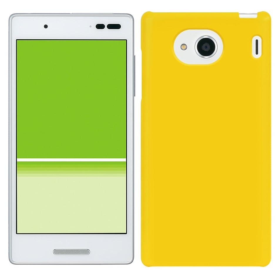 磨かれた合理化毎日「Breeze-正規品」iPhone ? スマホケース ポリカーボネイト [Yellow] 【au Qua phone QX KYV42/ UQmobile DIGNO V 兼用】 ケース Qua phone ケース キュアフォン QX カバー 液晶保護フィルム付 全機種対応 [QUAQX]