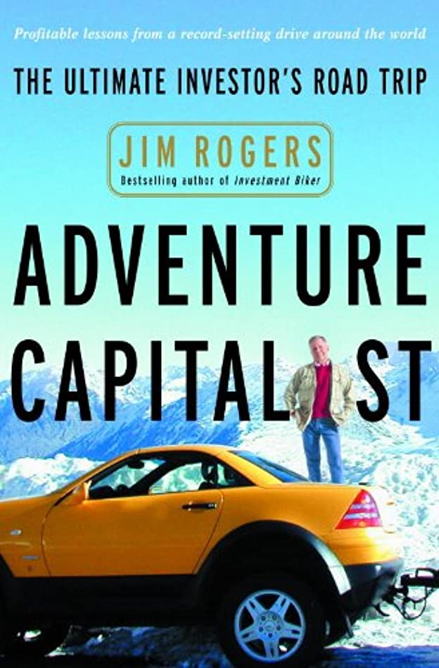 ルート愛するのぞき穴Adventure Capitalist: The Ultimate Road Trip (English Edition)