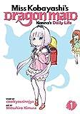MISS KOBAYASHIS DRAGON MAID KANNA DAILY LIFE 01 (Miss Kobayashi's Dragon Maid: Kanna's Daily Life)
