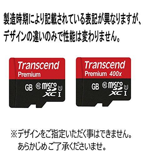 『旧モデル 【Amazon.co.jp限定】Transcend microSDXCカード 128GB Class10 UHS-I対応 TS128GUSDU1PE (FFP)』の1枚目の画像