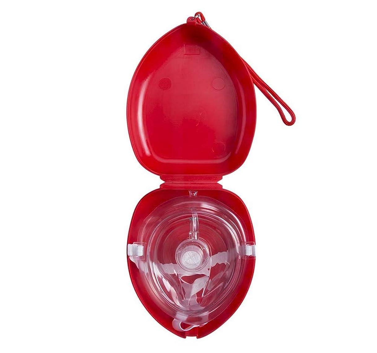 応急処置 回復 CPRマスク 顔面鼻バリア 携帯用感染防止マスク 家族旅行、アウトドア、旅行 (ワンサイズ)