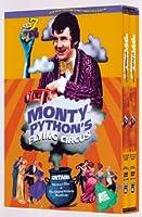 Monty Python's Flying Circus: Set 7 [DVD] [Import]