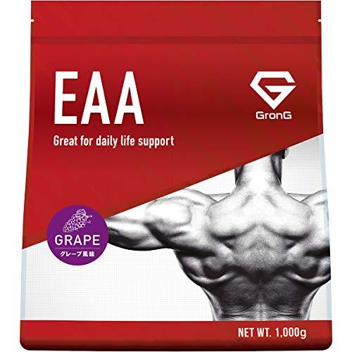 GronG(グロング) EAA 必須アミノ酸 グレープ風味 1kg