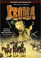 Keoma [DVD]