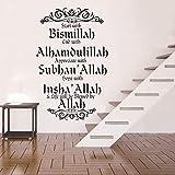 Vinyl Art Muslim Wall Sticker Start with Bismillah Wall Decal Subhanallah Alhamdulillah Islamic Wall Decor Sticker Home Bedroom Living Room Wall Decal AM167 (Black, 57X94CM)