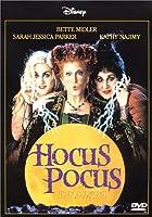 Hocus Pocus - Les trois sorcières [Francia]