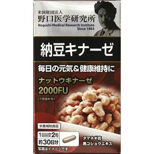 明治薬品 野口医学研究所 納豆キナーゼ 210mg×60粒