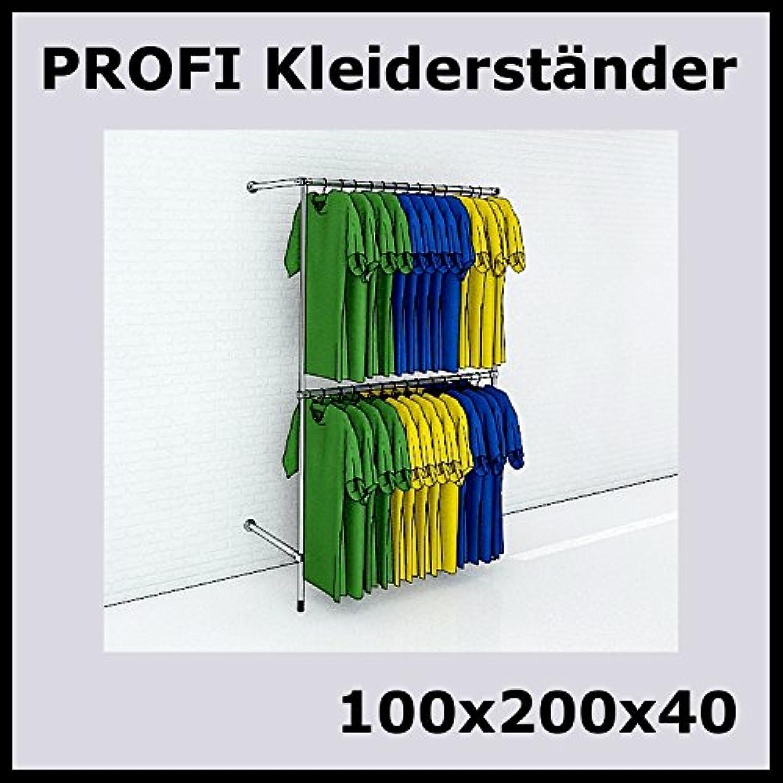 100x200x40 PROFI KLEIDERSTNDER WANDSTNDER WANDREGAL REGAL KLEIDERSTANGE-P100R