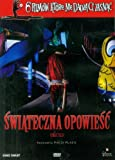 Películas para no dormir: Cuento de navidad (2005) [DVD] [Region 2] (IMPORT) (Keine deutsche Version)