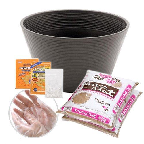 14号 プロが考えた睡蓮鉢(メダカ鉢) ブラウン + スイレンとハスの土 6L(3L×2) + 固形栄養素 + カルキ抜き