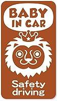 imoninn BABY in car ステッカー 【マグネットタイプ】 No.54 ライオンさん (茶色)