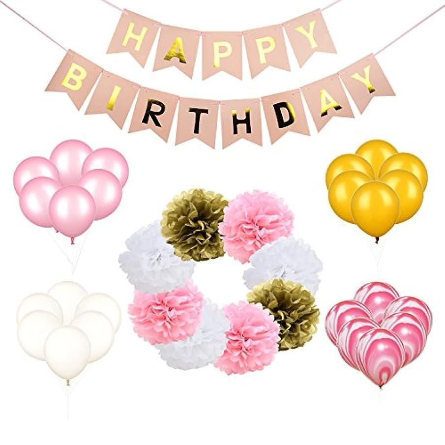 Birthday Girl Decorations Kit Pink and Gold Birthday Decorations Supplies for Girls Bday Party,Including 1 Pcs Happy Birthday Banner   24 Pcs Balloons   8 Pcs Tissue Paper Pom Poms (Set of 33)