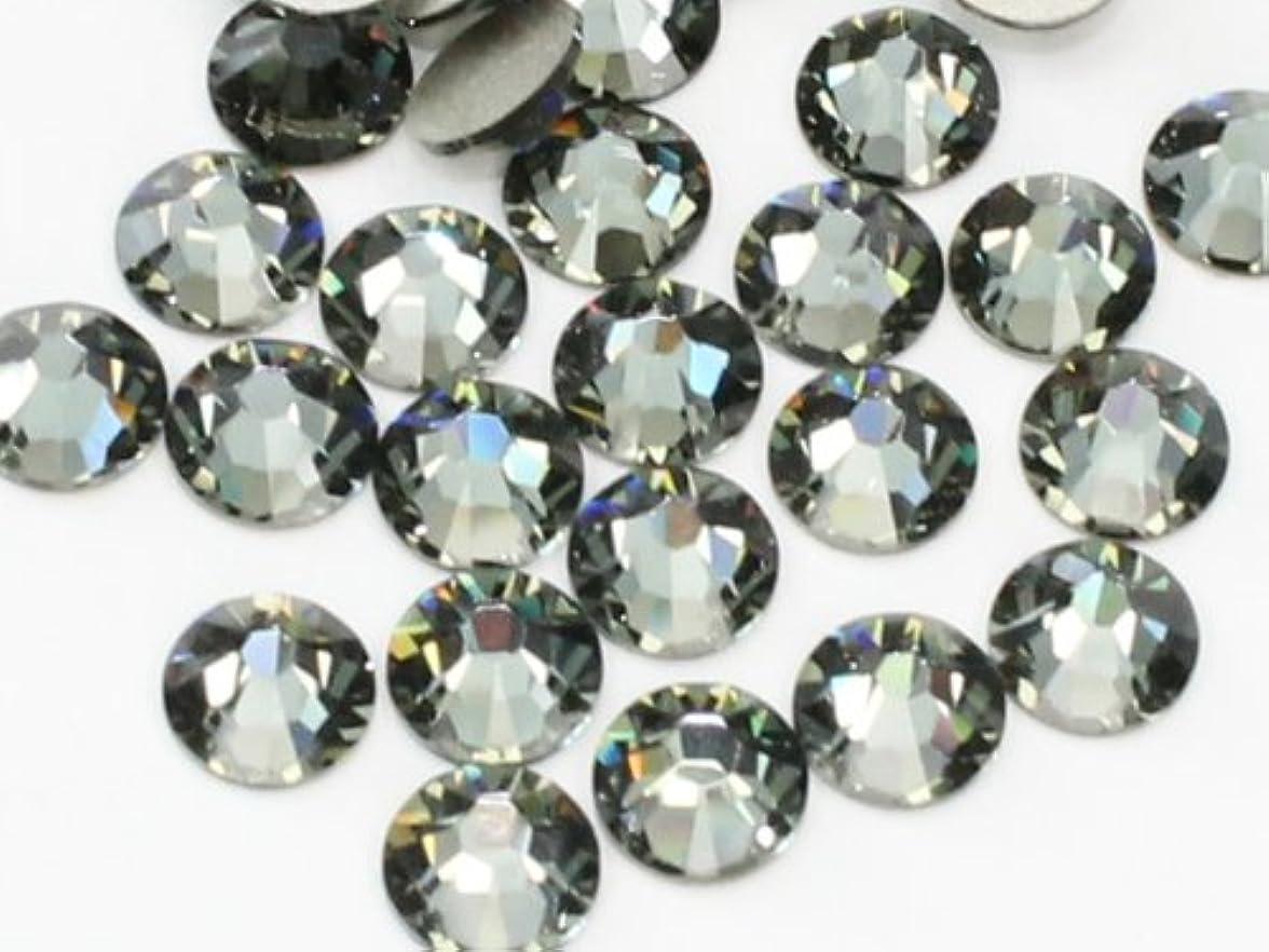 変更行動強大な2058ブラックダイヤモンドss20(1440粒入り)スワロフスキーラインストーン(nohotfix)