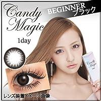 キャンディーマジックワンデー 1day カラーコンタクト(10枚入り) 14.5mm (-2.25, BEGINNERブラック)