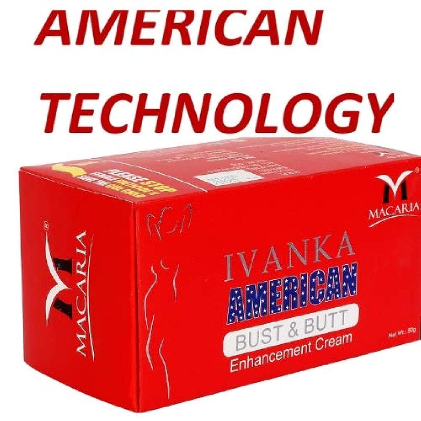 借りる召集する比類なきSEXY FIGURE CREAM WITH AMERCIAN TECHNOLOGY