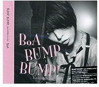BUMP BUMP! feat.VERBAL (m-flo)