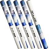 電子タバコ 使い捨て スーパー清涼感 フレーバー 400-450回吸引可能 禁煙補助に最適 爆煙 5本セット ANUWAA