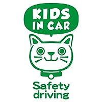 imoninn KIDS in car ステッカー 【パッケージ版】 No.59 ネコさん2 (緑色)