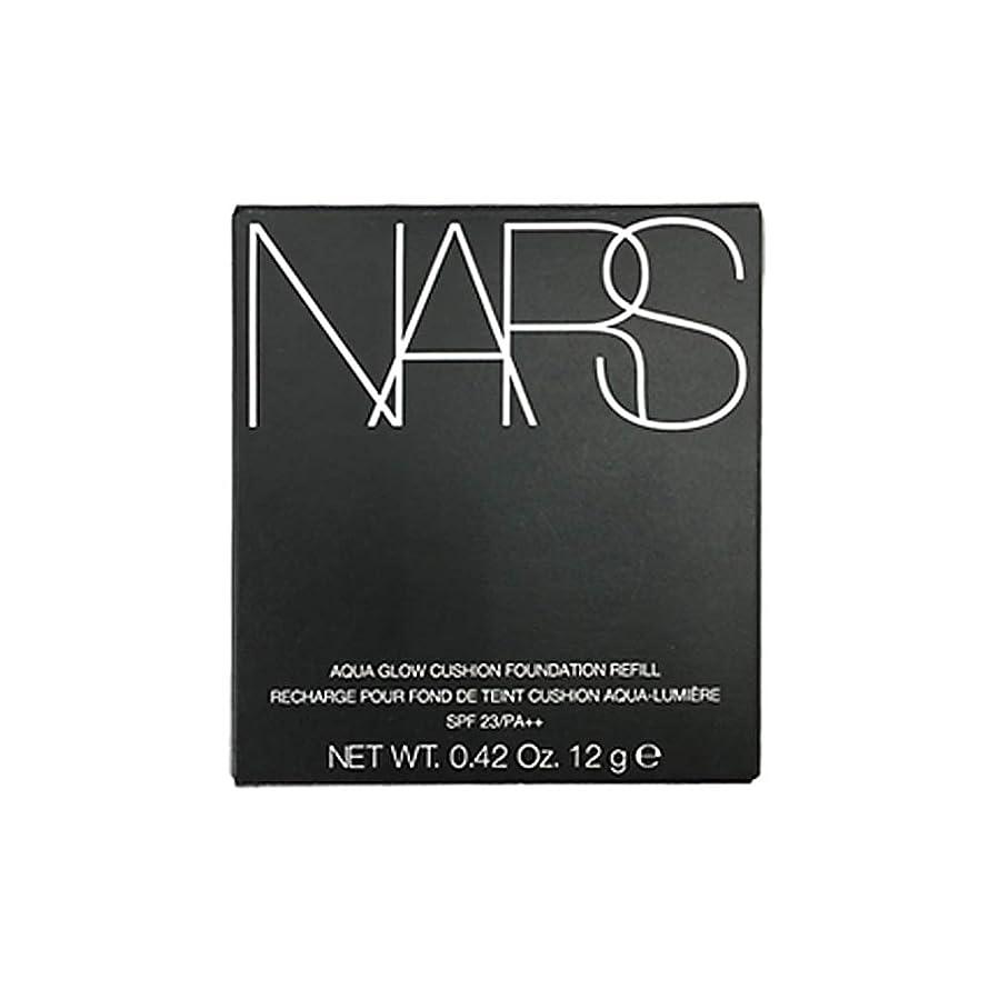 パンアクション致命的NARS アクアティックグロー クッションコンパクト (レフィル) SPF23/PA++ #6803 [並行輸入品]