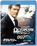 007/オクトパシー[Blu-ray/ブルーレイ]
