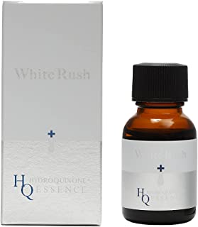 【99%以上の純ハイドロキノン5%配合】15ml(15g)ホワイトラッシュ HQ美容液 ハイドロキノンエッセンス