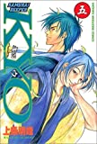 SAMURAI DEEPER KYO(5) (講談社コミックス)