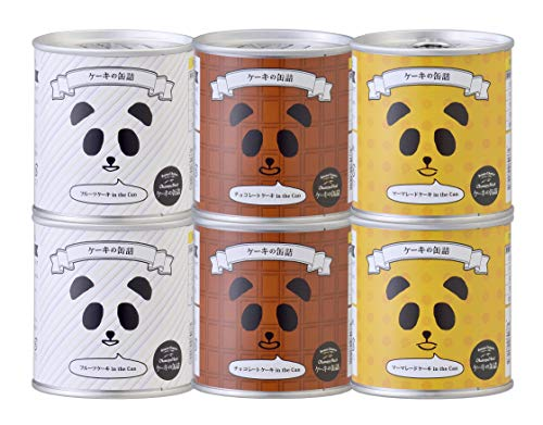 ケーキの缶詰5年保存 3種(フルーツ・チョコレート・マーマレード)×各2缶合計6缶セット防災アプリQRコード付き