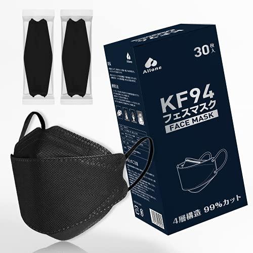 ALLONE 個包装 柳葉型 KF94型 30枚(黒) 不織布マスク 耳が痛くなりにくい 広耳タイプ耳紐…