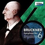ブルックナー:交響曲 第6番(ヨーゼフ・ヴェナンティウス・ヴェス編纂による1927年版)