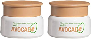 Avocream Cream - TUU Avocado Face Cream Anti Wrinkle/Anti Aging/Hydrating Firming Lifting/Whitening, Facial Body Moisturizing Nourishing Cream (2PCS)