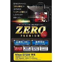 ETSUMI 液晶保護フィルム ZERO PREMIUM Nikon D7200専用 E-7509