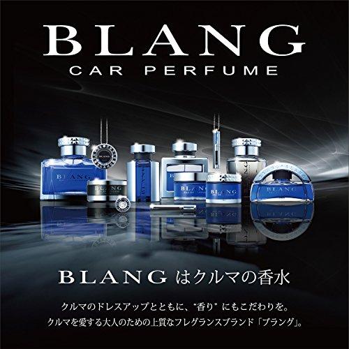 カーメイト車用芳香剤ブラングエアコンフィルター取り付けモンスターフレグランスアバフィッチH1203
