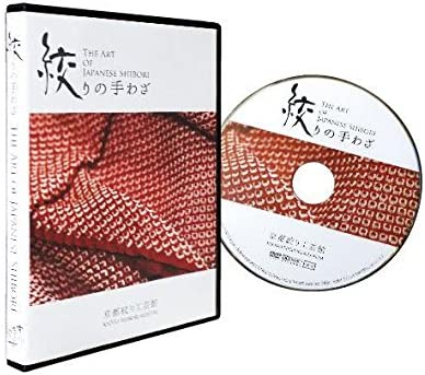 Shibori: The Art of Japanese DVD service cheap Shibori English