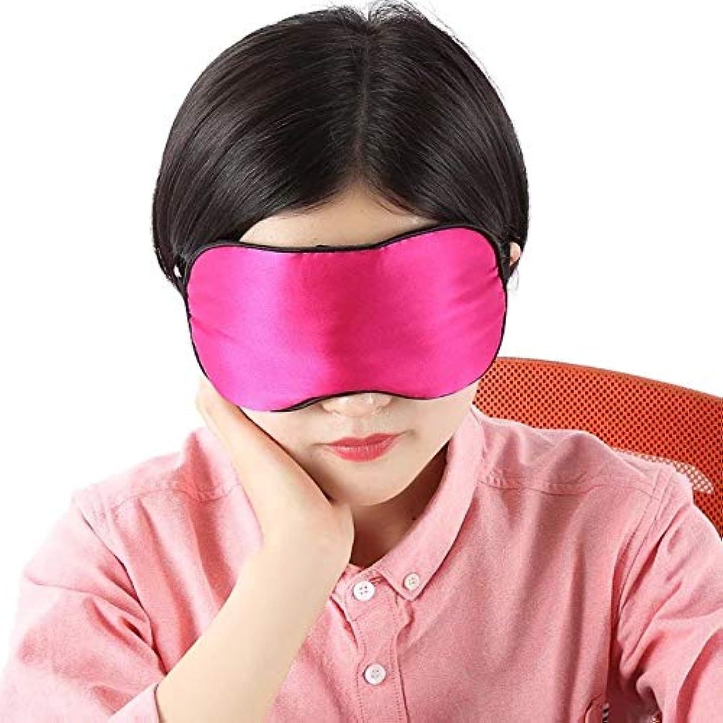 せせらぎ慣習バナナNOTE 1ピース両面シルクホットまたはコールド圧縮リラックス疲労緩和アイシェードアイスリーピングマスク目隠しカバー用良い睡眠