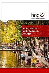book2 Deutsch - Niederlaendisch fuer Anfaenger: Ein Buch in 2 Sprachen ペーパーバック
