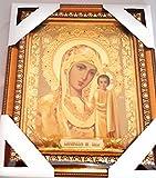 Warenwelt Bild mit Rahmen Ikone Gottesmutter von Kasan geweiht 23 x 20 Russische Ikone Einzigartige Kombination Bilderrahmen