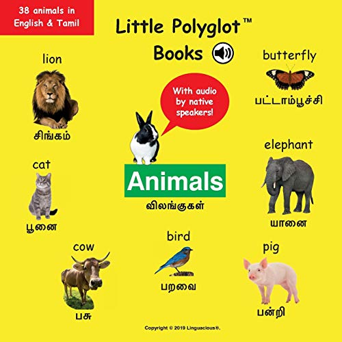 Animals: Bilingual Tamil and English Vocabulary Picture Book (with Audio by Native Speakers!)